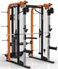 Bild von MegaTec® Smith Cable Rack - Stack Weight, Bild 1